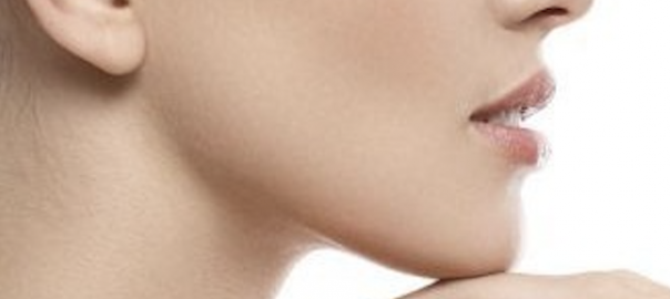 belkyra chin treatment brisbane wellcare medical centre